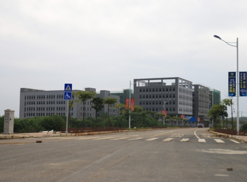 园区办公大楼
