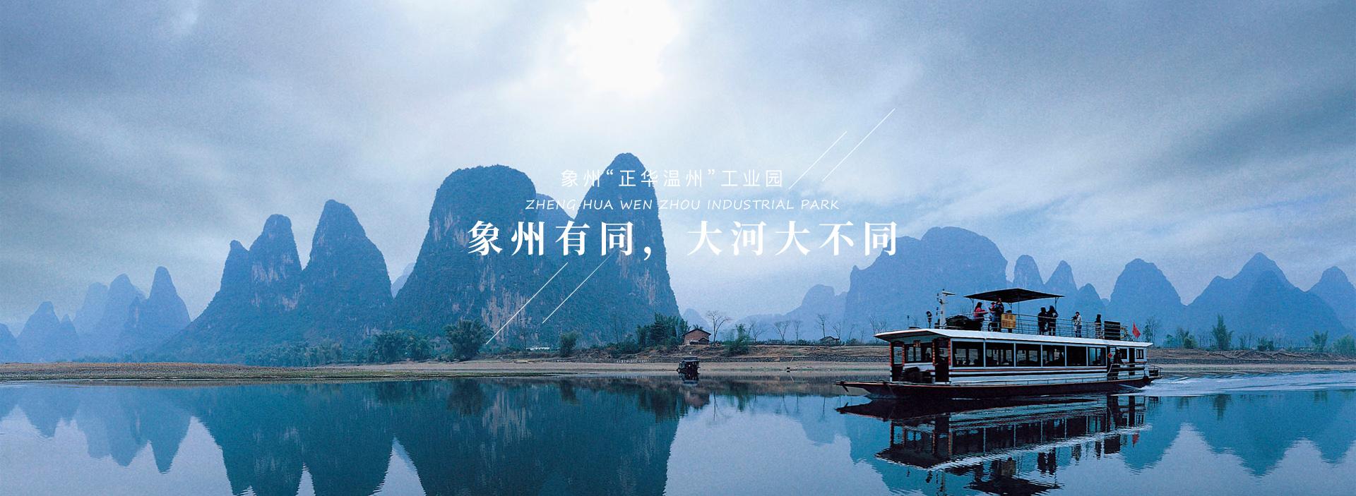 柳州工业园厂房出租